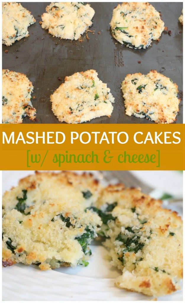 most of leftover mashed potatoes by making baked mashed potato cakes ...