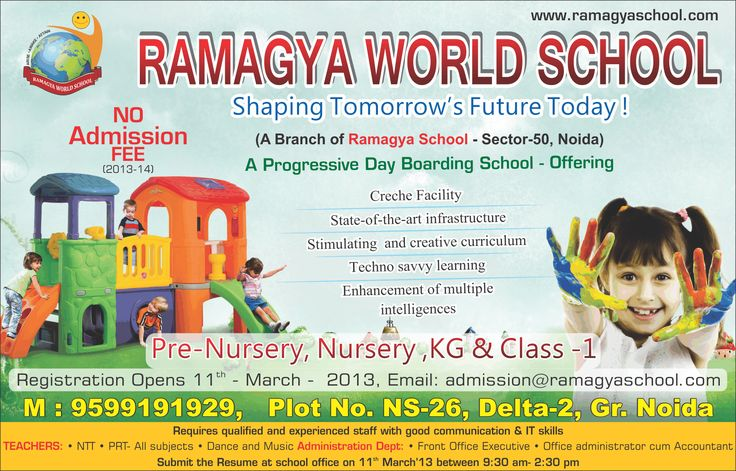 RAMAGYA SCHOOL NOIDA (A Unit of SAI Chhaya Educational & Welfare Society - Affiliated to CBSE Pre Nursery to XII)