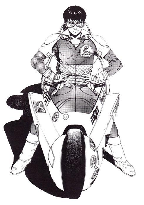 oxahau:    Akira by Katsuhiro Otomo