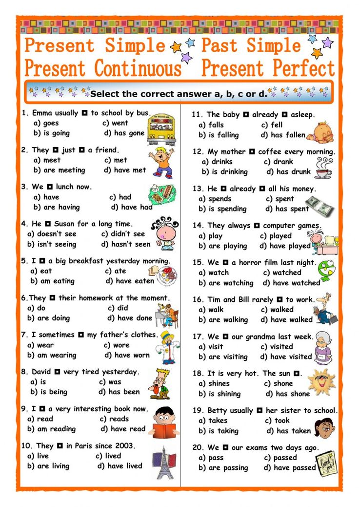 Verb tenses interactive and downloadable worksheet. You