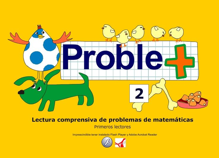 Lectura comprensiva de problemas de matemáticas (Primeros Lectores)