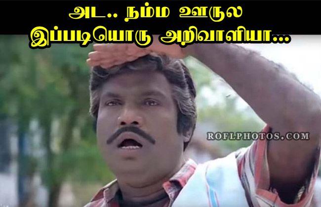 Goundamani Looking Goundamani Face Reaction Goundamani Ponnumani Comedy Tamil Comedy Memes Comedy Memes Comedy Pictures
