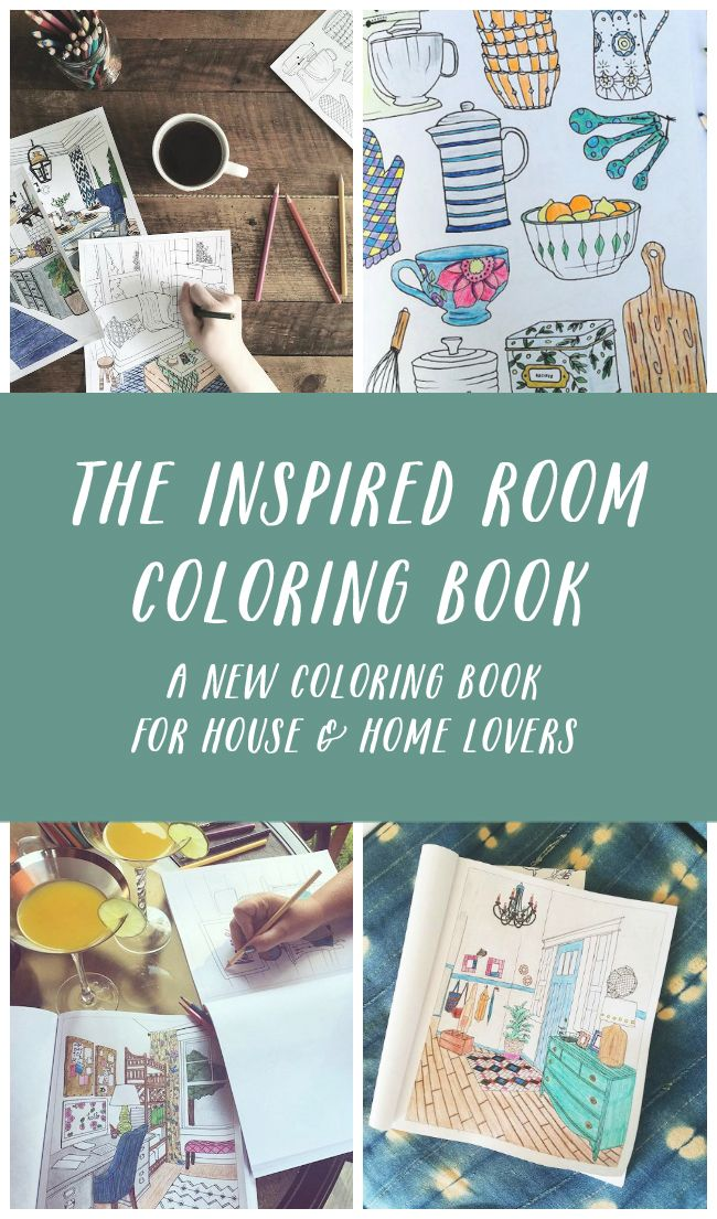 the inspired room home decorating coloring book interior design adult coloring book - Home Decor Color Palettes