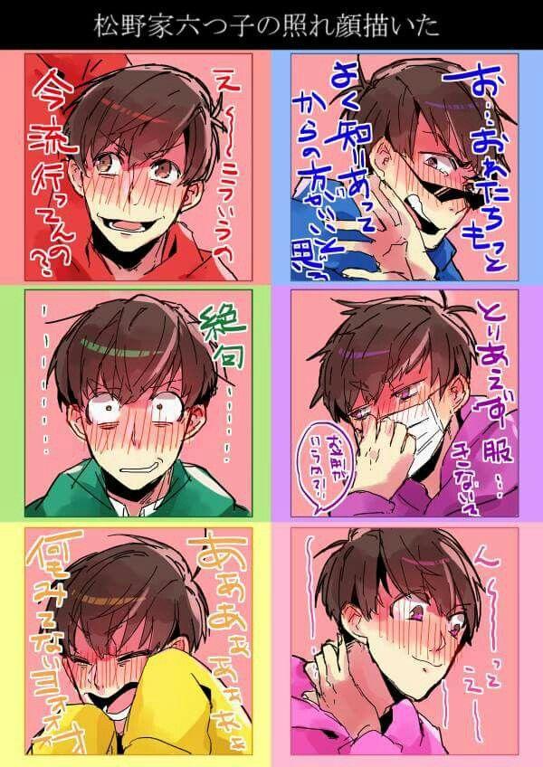 Osomatsu-san- Osomatsu, Karamatsu, Choromatsu, Ichimatsu, Jyushimatsu y Todomatsu