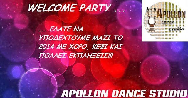 Apollon dance studio...: Welcome Party!!!