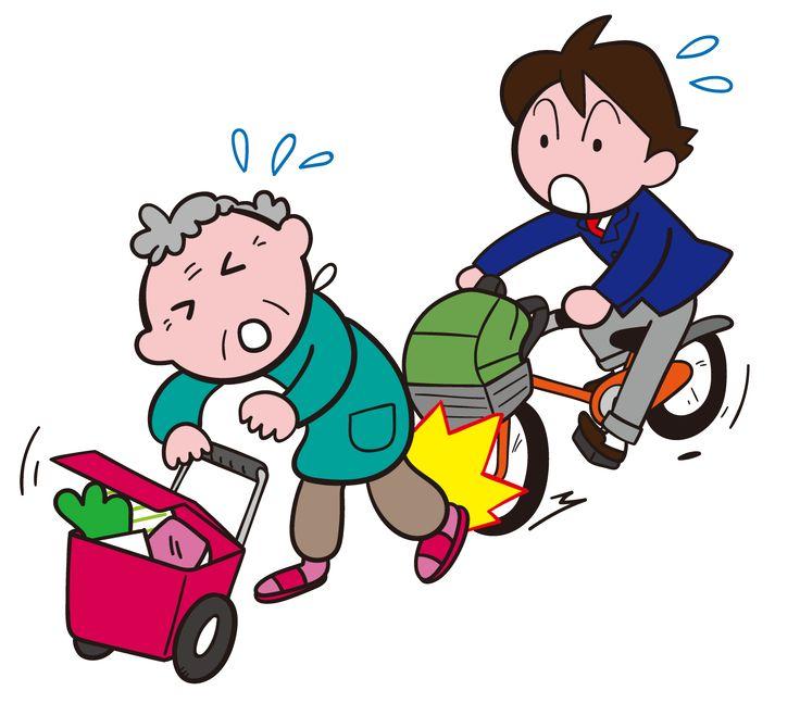 交通事故 おばあちゃんに激突する自転車に乗った男子学生 イラスト