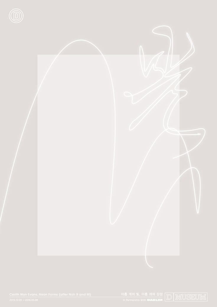 """내 @Behance 프로젝트 확인: """"9 Lights In 9 Rooms Exhibition Art Poster - fromscore"""" https://www.behance.net/gallery/59935919/9-Lights-In-9-Rooms-Exhibition-Art-Poster-fromscore"""