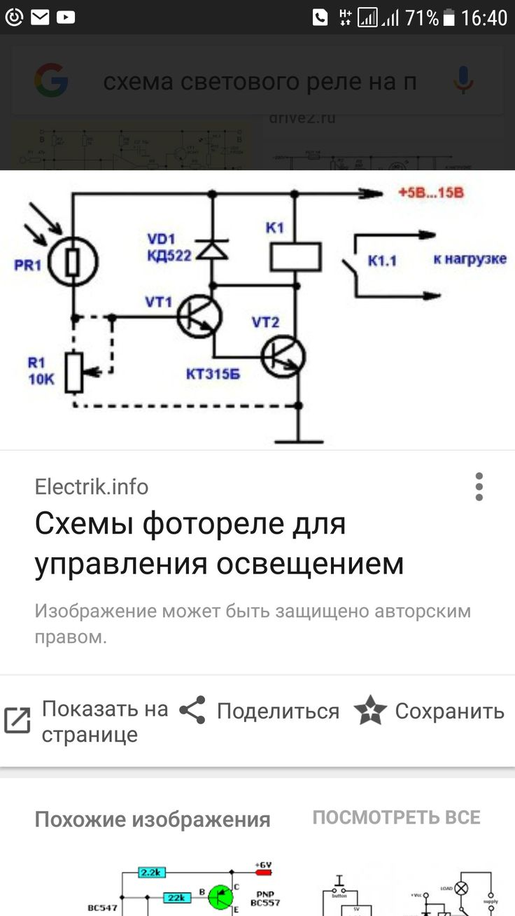 333 Best Elektronikrft Images On Pinterest Circuits Electrical Simple Pwm Controlled Dc To Cell Phone Charger Circuit Science Technology