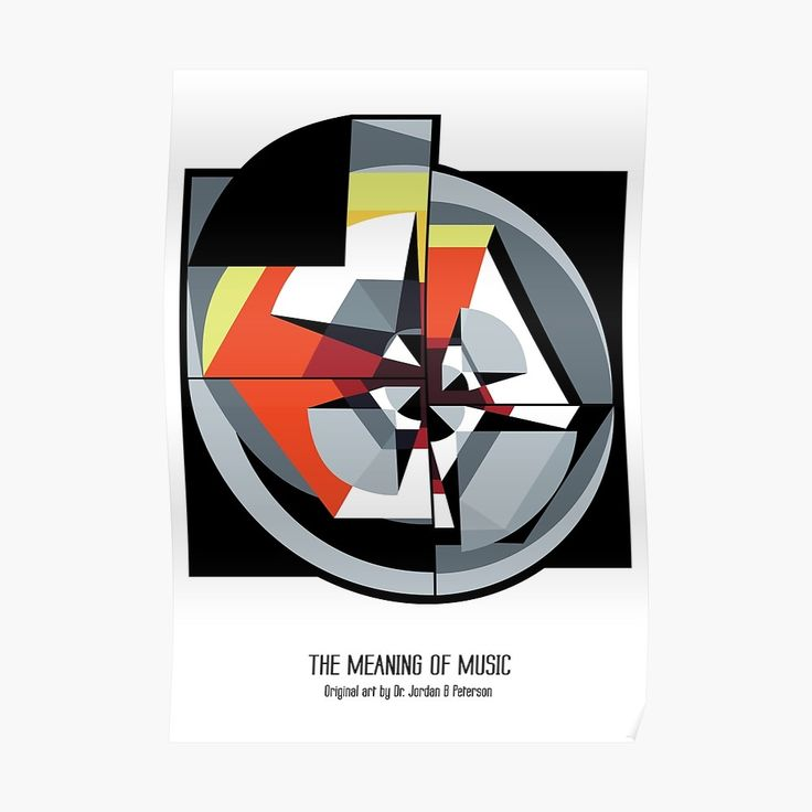 """""""The Meaning of Music (white)"""" Poster by JennK777 , # ..."""