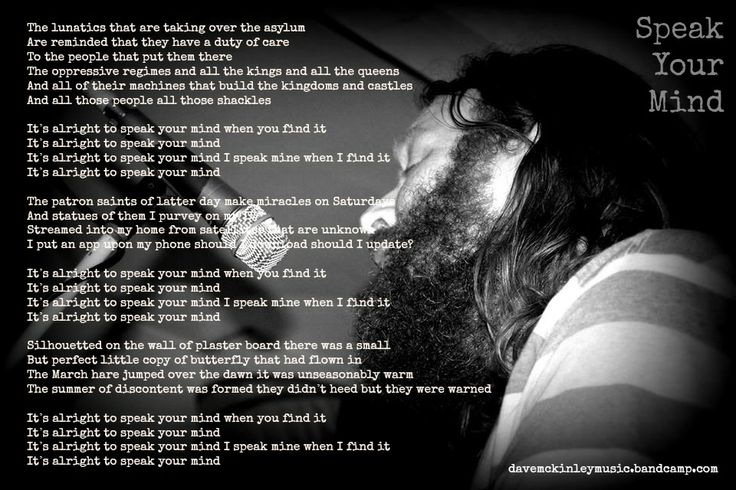 New Song - Speak Your Mind #unsigned #songwriter #davemckinley