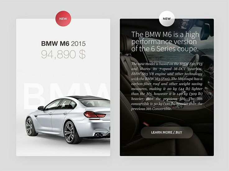 9 best mercedes benz embrace images on pinterest for Embrace by mercedes benz