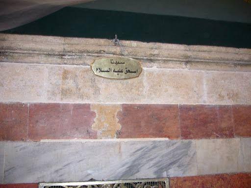 Grave of The Prophet Ishaq son of Prophet Ibrahim 'Alaihissalam.