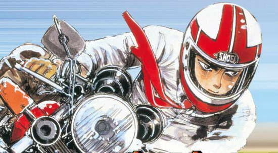50 Motorcycles In Manga And Anime from Bikes in the Fast Lane - Daily Motorcycle News