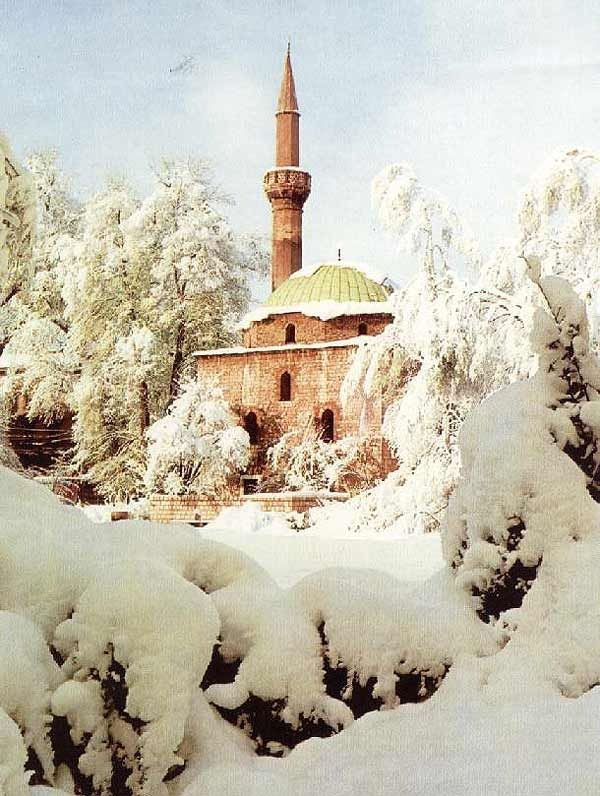 Alipasha´s mosque, Sarajevo, Bosnia and Herzegovina