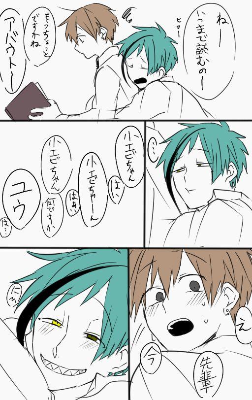 ツイ 腐 テ Popular illustrations