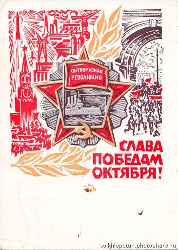 POSTCARDS USSR for swap. USSR 1970 written (Картинки)