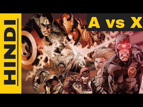 Avengers Vs X-Men full comic Explained In Hindi | Phoenix Force Returns | Marvel Comic Book Explained in Hindi - YouTube