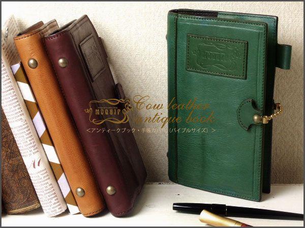 【楽天市場】【moquip】アンティークブック・手帳カバー(バイブルサイズ) 10P29Jul16:欧州職人館~バッグ・お財布専門店
