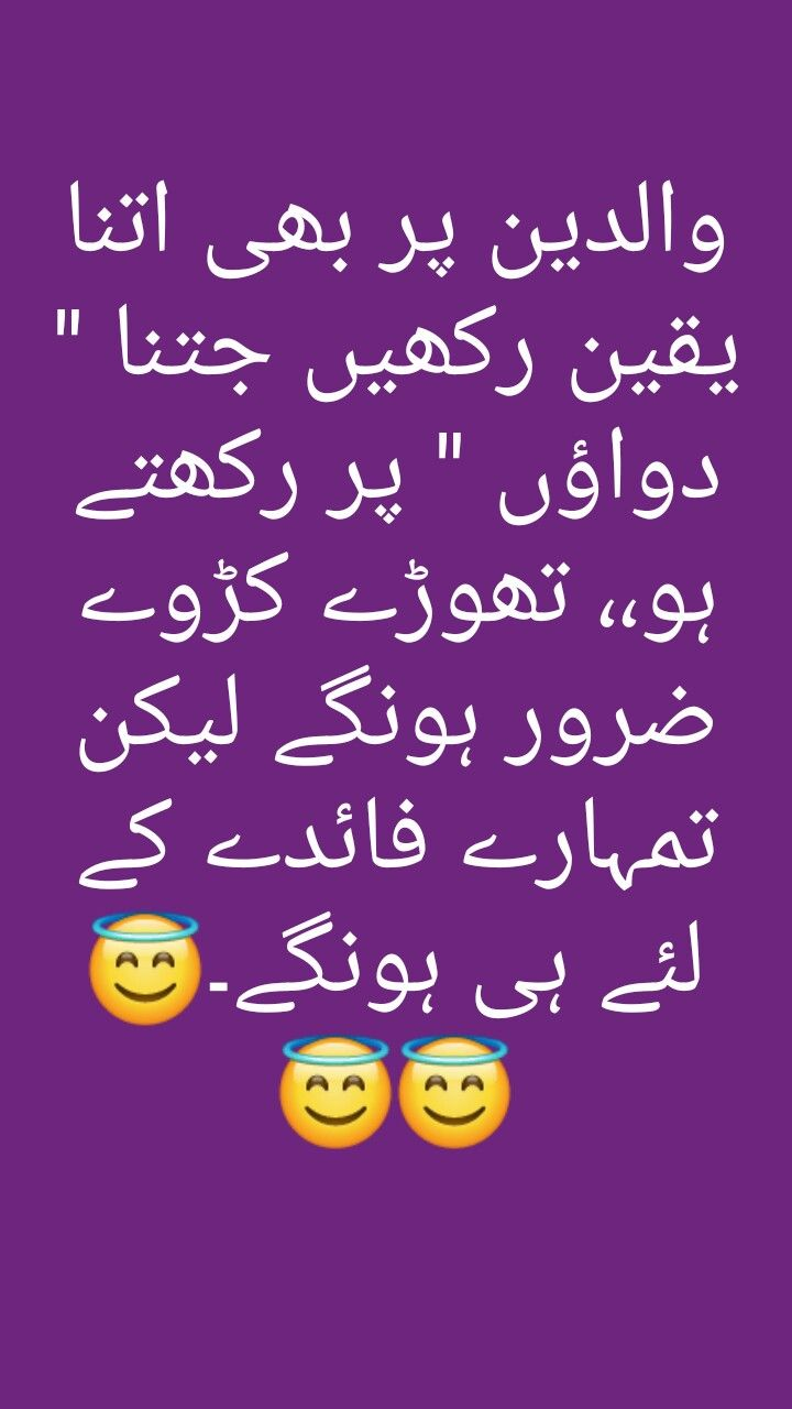 Funny whatsapp status image by baharay gull on funny
