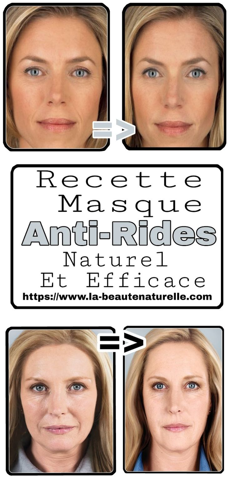 Recette masque anti rides naturel et efficace naturel anti ride naturel masque anti ride et - Masque anti ride maison ...
