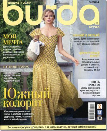 Mujeres y alfileres: Revista Burda 03/2014 rusa con patrones