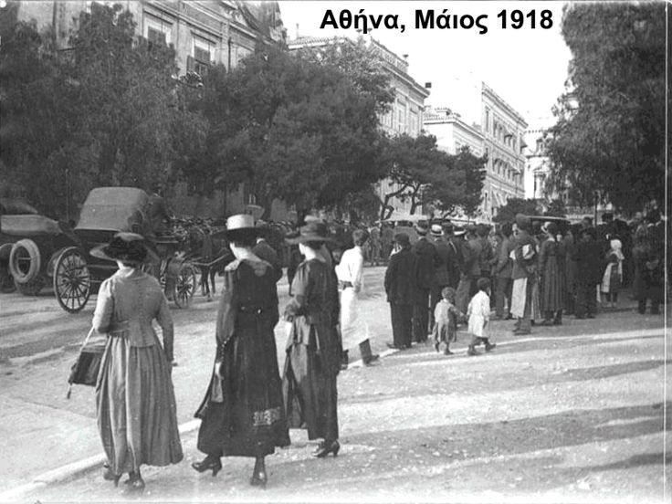 Athens, May 1918…