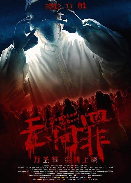 Zombies Reborn - Wu jian zui: jiang shi zhong sheng (2012)