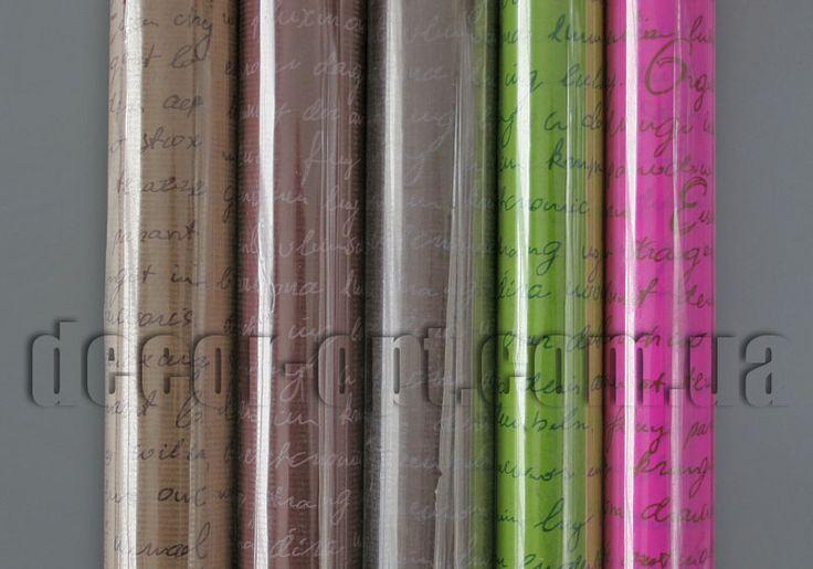 Подарочная бумага : Упаковочная бумага Французское письмо 70смх10м