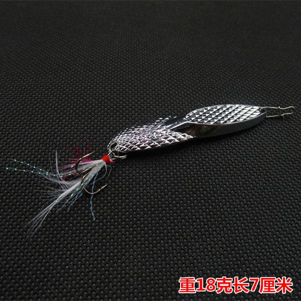 Road Asia bait sequins with pin feathers diamond pattern Pteris 18 g 7cm mouth bass fishing for catfish, snakehead Alice bionic