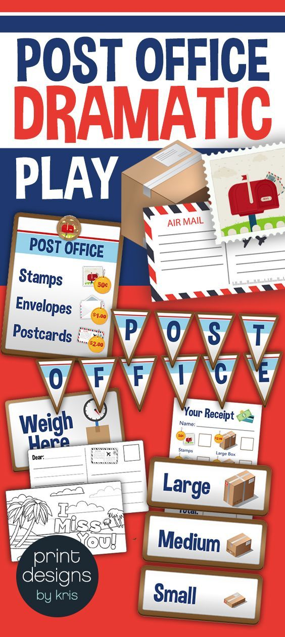 Dramatic Play helps children practice vocabulary skills, reading skills, and writing skills without realizing it because they are having so much fun! Help their imagination reach its potential with this fun post office dramatic play set!