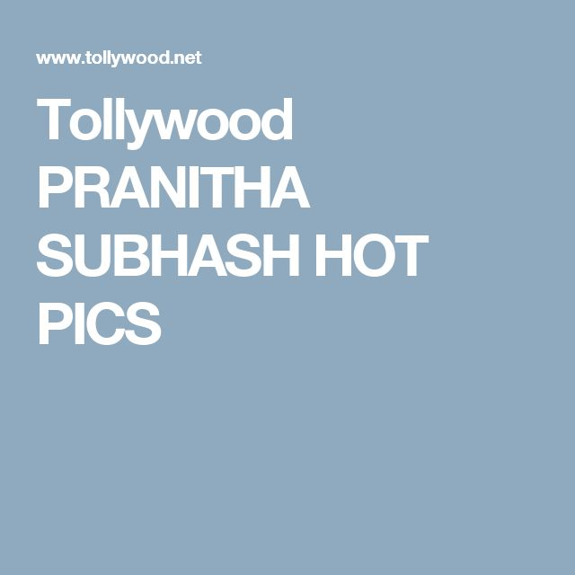 Tollywood PRANITHA SUBHASH HOT PICS