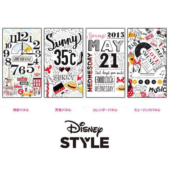 Disney STYLE NEW Art release!!! Artist - Shogo Sekine collaboration