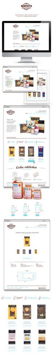 Сайт для фирмы дарящей людям шоколадные подарки.