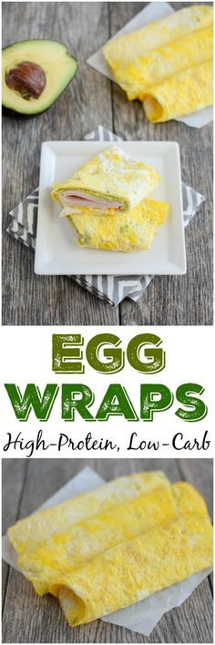 Easy Egg Wraps - perfect for a low-carb, high-protein snack. Make several ahead of time and fill with things like avocado, cheese, and/or veggies.