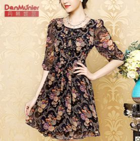 Кружевные и узорчатые юбки на Taobao