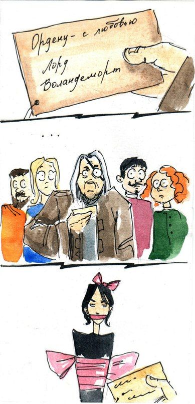 """""""Если бы Сириус [Блэк] был Пожирателем Смерти))"""". Рис. 20. Художник – Большая Черепаха (http://vk.com/id31842295, http://nimue-18.livejournal.com/). Оригинал – http://vk.com/photo31842295_288674222.  #Sirius #HP #Rowling"""