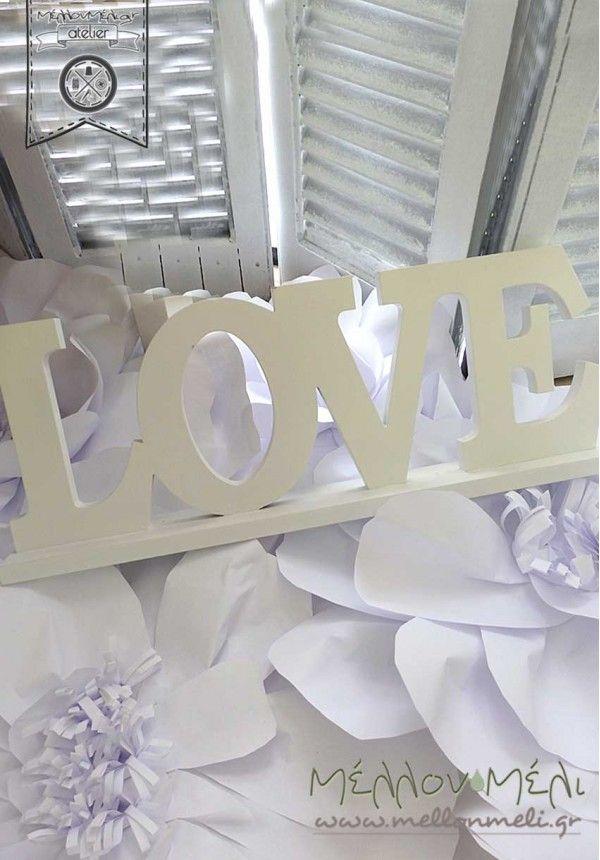 """Διακοσμητικό """"Love"""" για Τραπέζι Ευχών"""