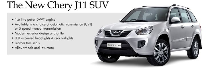 for more info visit: http://www.cherydeals.co.za/new-cars/j1 #ProudBranchofChery #IntegraGroup