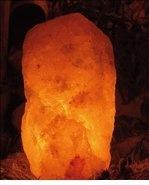 Jumbo Himalayan Salt Crystal Lamp  $59.99