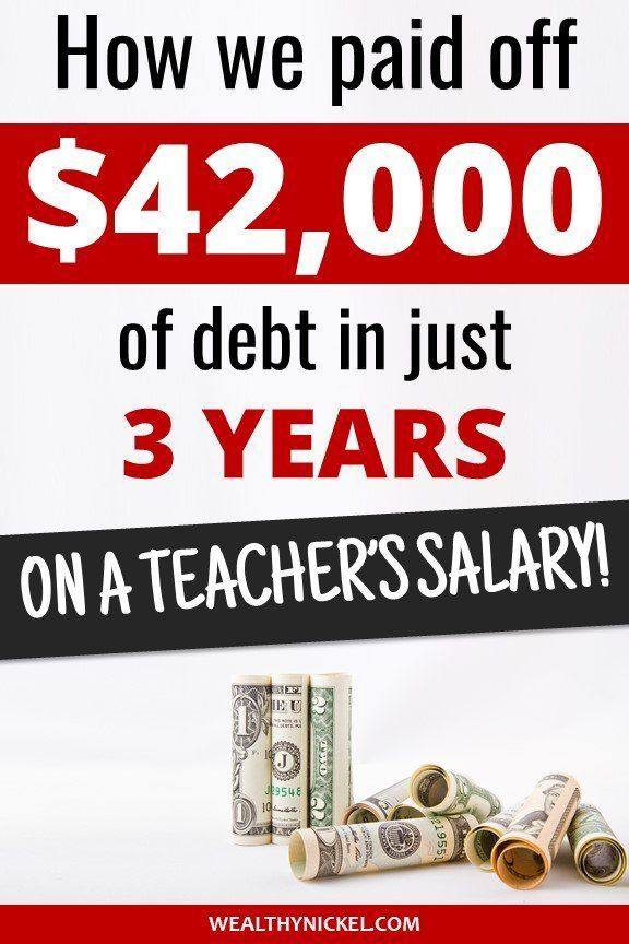 8 Simple Steps To Pay Off Debt on a Teacher's Salary