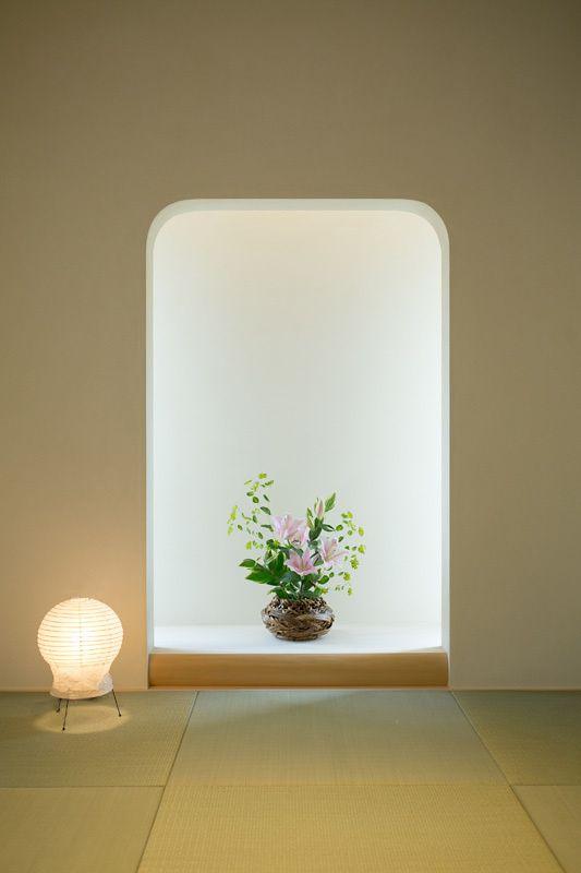 「眺めのいい窓 和室床の間」コーディネートNo.454547