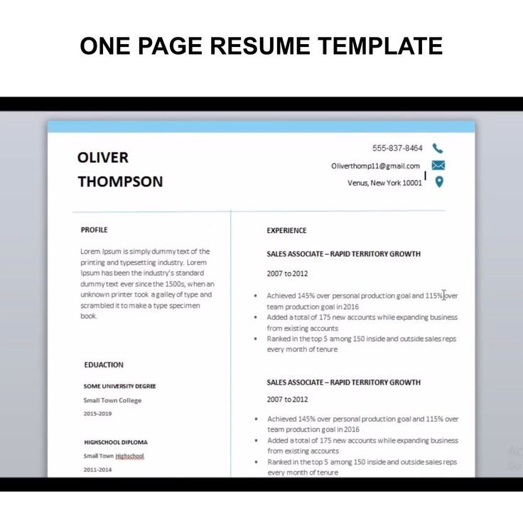 Marketing Communications Resume Content Marketing In 2020 One Page Resume Template Resume Template One Page Resume
