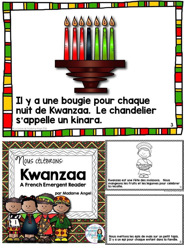 Kwanzaa emergent reader in French!  Perfect for beginning French students!
