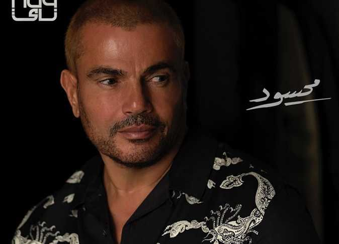 صور عمرو دياب 2021 صور البوم يانا يالا 2021 Amr Diab Photos In 2021 Car Review Fictional Characters John