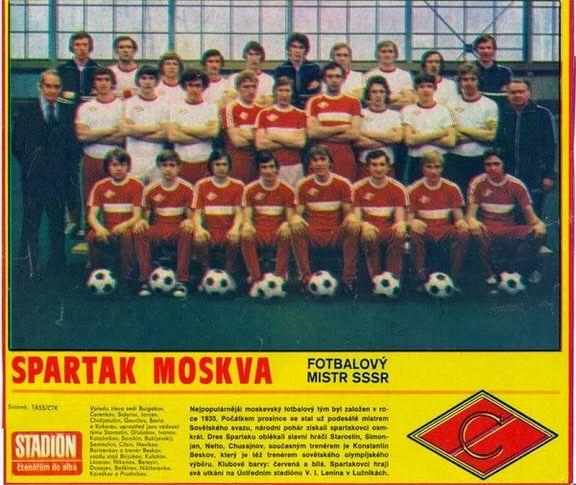 Спартак великий футбольный клуб москвы вакансии в спорт клуб москва