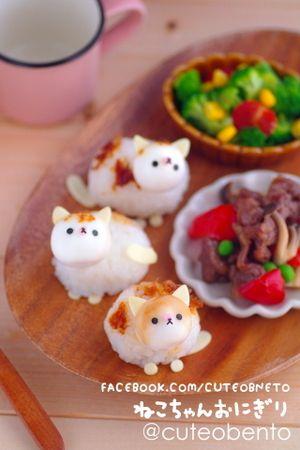 Cat rice ball of lunch plate - ◆ Today's lunch * Kyaraben & Dekosu~itsu ◆
