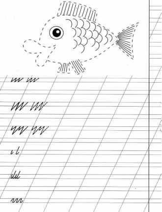 Каллиграфический почерк  / Для малышей раскраска / Онлайн