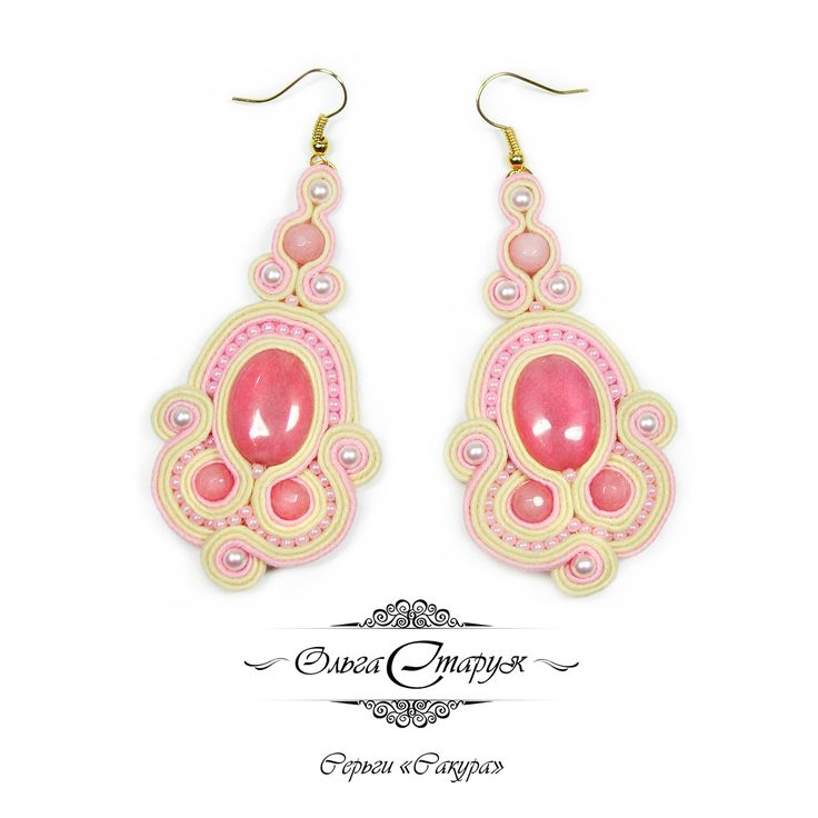 "Серьги ""Сакура"" / Soutache earrings ""Sakura"" / Работа выполнена на заказ / soutache / earrings / jewelry / swarovski"