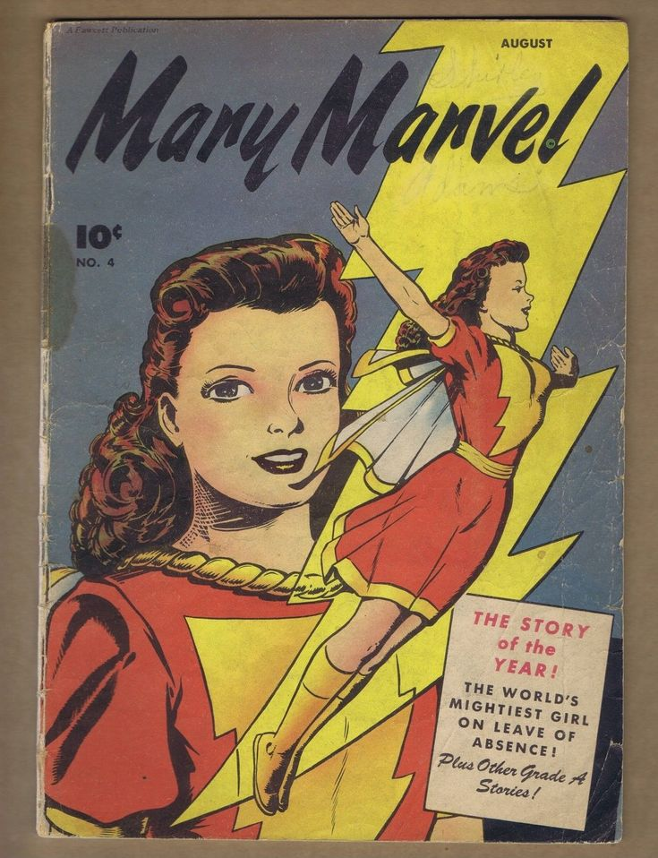 Image result for mary marvel1943