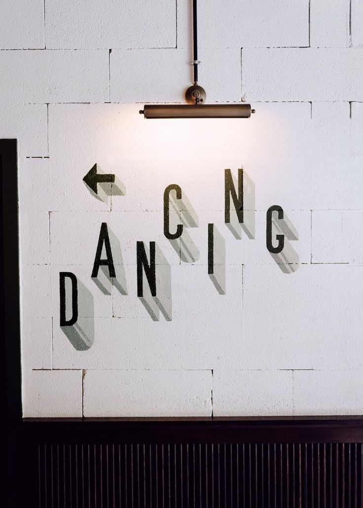simple, dancing,sign, type, typography, monochrome, drop shadow, poster, retro, lettering, sign writing
